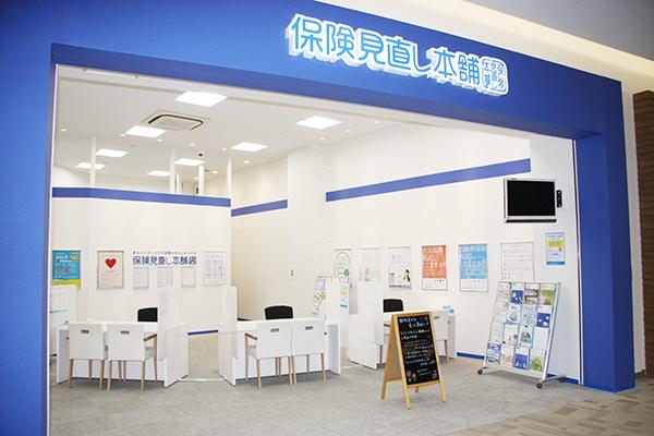 札幌アリオ店
