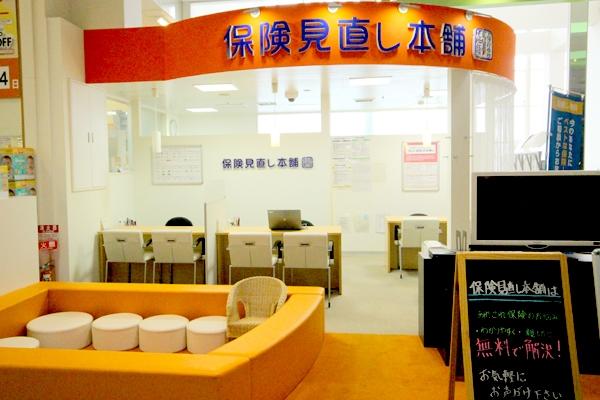 札幌元町イオン店