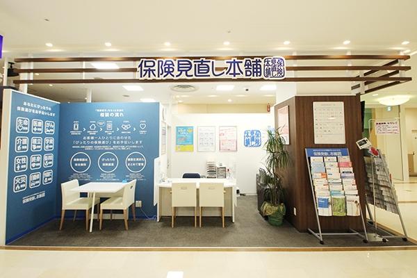 仙台泉アリオ店