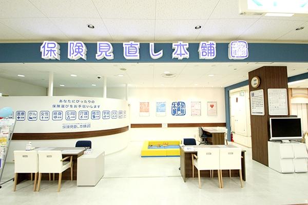 仙台中山イオン店