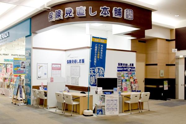土浦イオンモール店