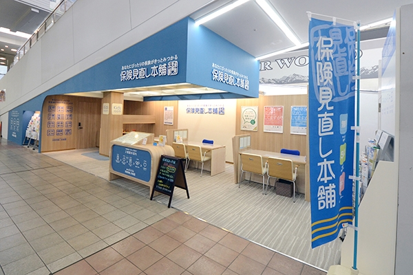 栃木ジョイフル本田宇都宮店