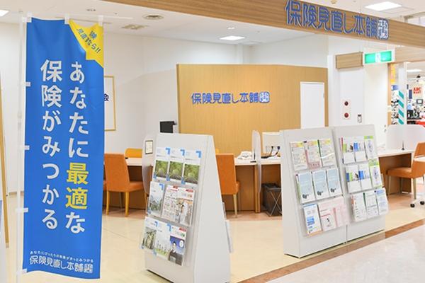イオン栃木店