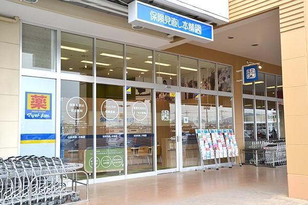 マーケットシティ桐生店