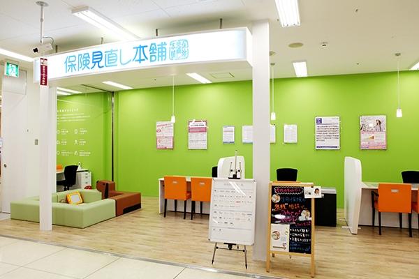 熊谷イオン店