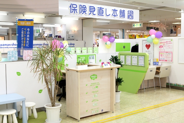 武蔵浦和マーレ店