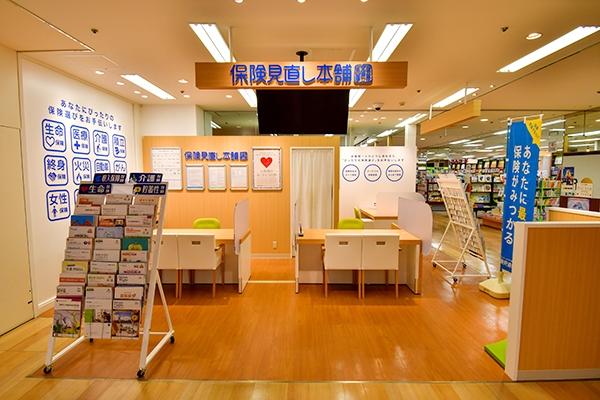 川越アトレ店
