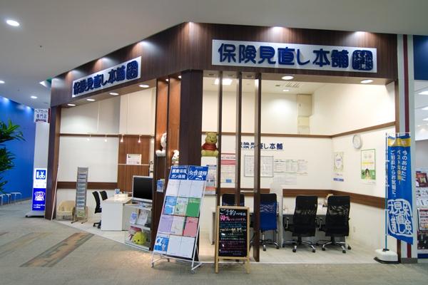 新鎌ヶ谷アクロスモール店