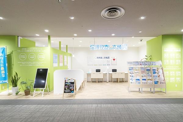 鎌取イオン店