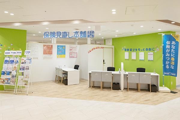 Loharu津田沼店