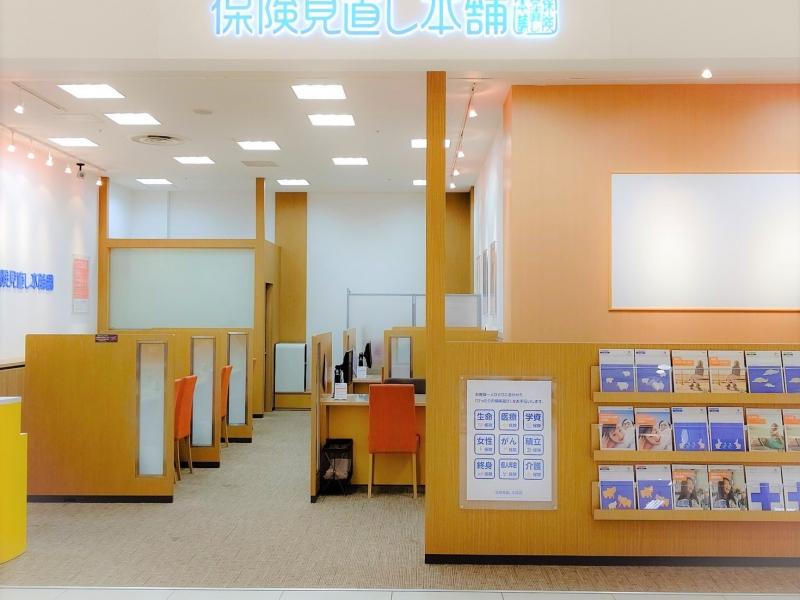 イオンモール銚子店