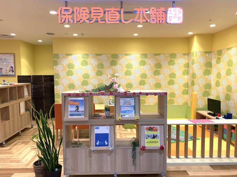イオンスタイル検見川浜店