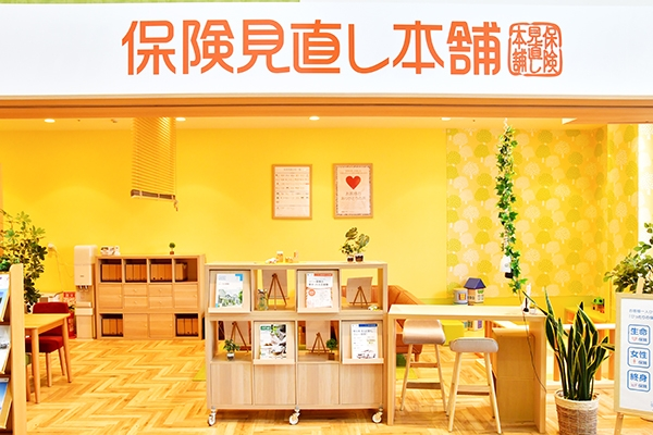 アクロスプラザ浦安東野店