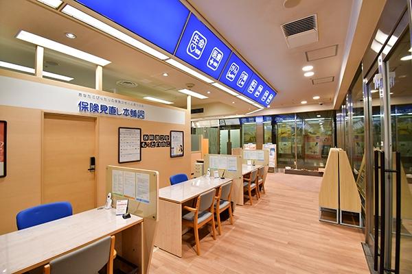 新宿アイランドタワー店