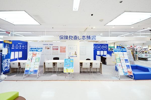 綾瀬イトーヨーカドー店