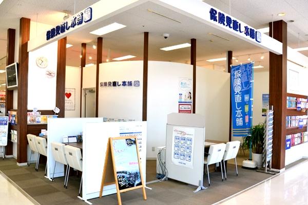 拝島イトーヨーカドー店