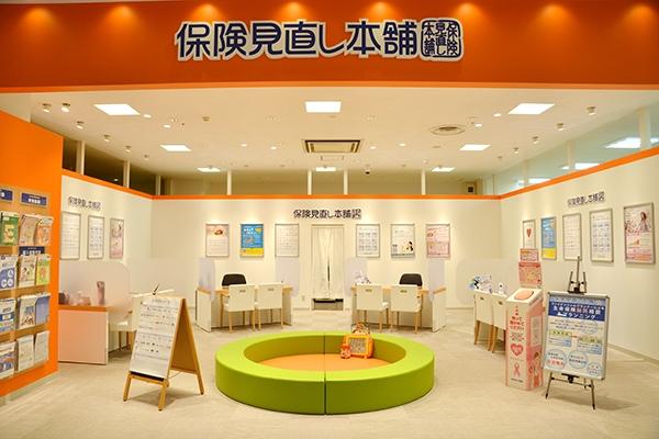 武蔵小金井イトーヨーカドー店