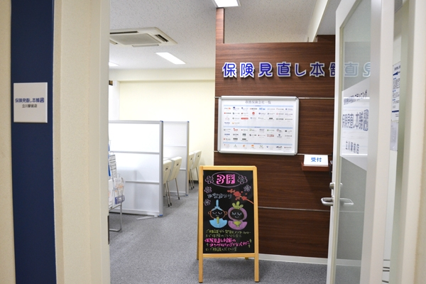 立川駅前店