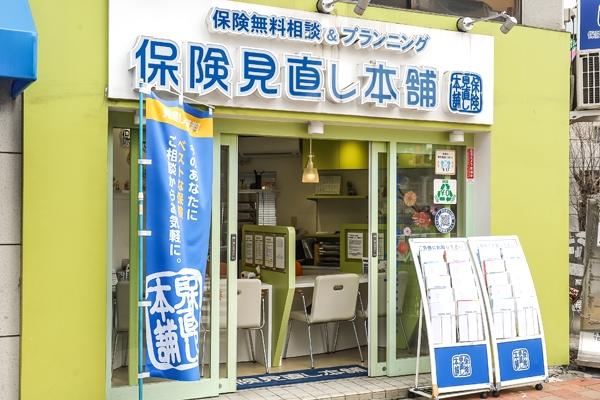 目黒駅前店