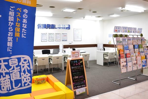 西新井イオン店