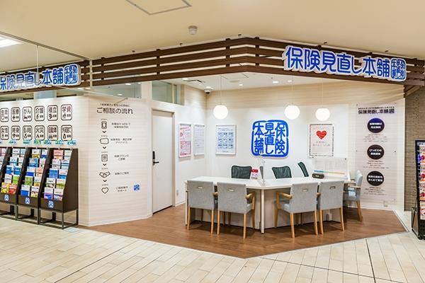 京王多摩センターSC店