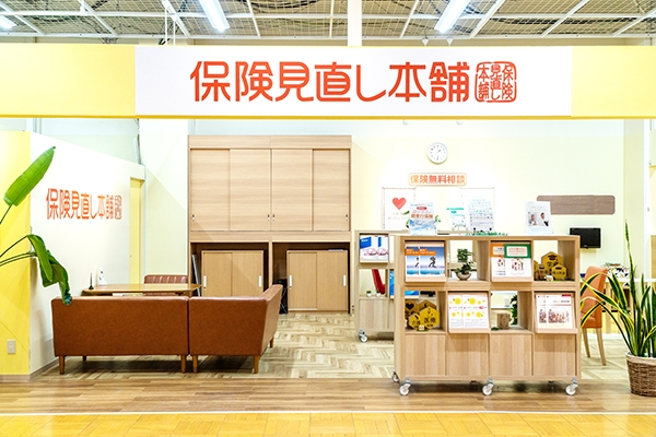 ジョイフル本田瑞穂店