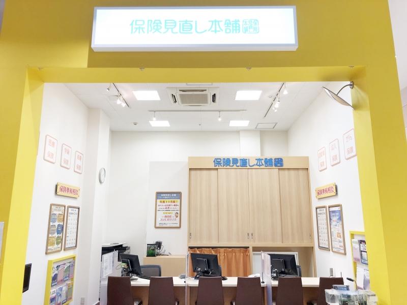ミスターマックス町田多摩境店