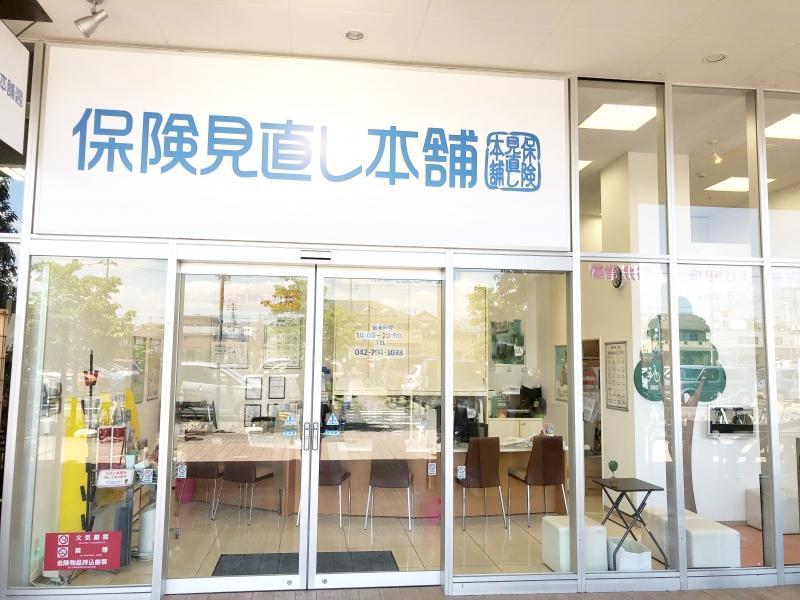 アメリア町田根岸店