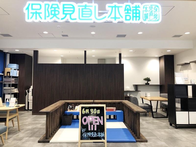 SOCOLA武蔵小金井クロス店