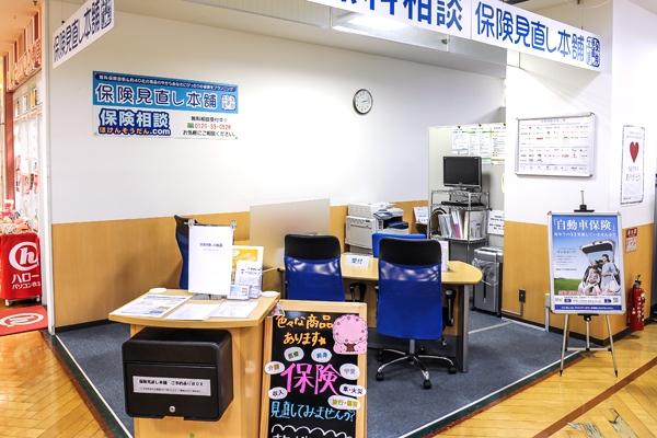 金沢八景イオン店