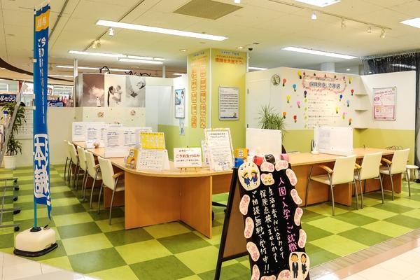 横浜ドン・キホーテ二俣川店