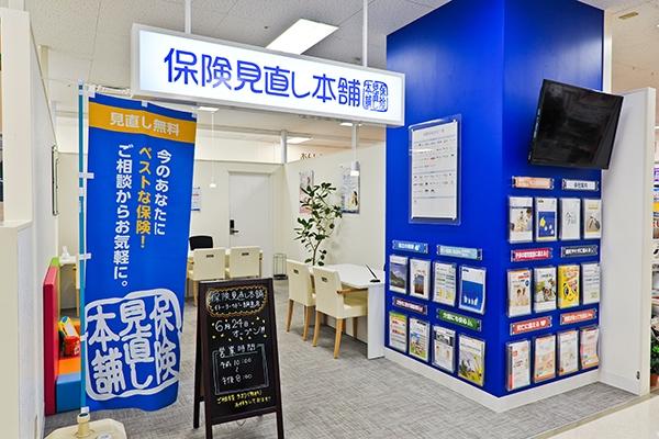 綱島イトーヨーカドー店