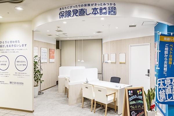 京急百貨店・上大岡駅店