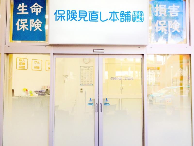 ミスターマックス湘南藤沢店