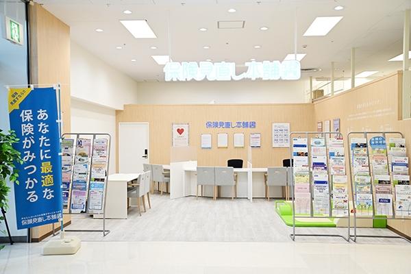 甲府昭和イトーヨーカドー店