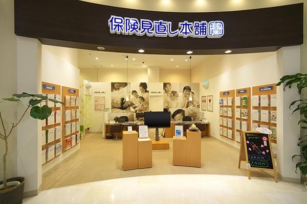 上田アリオ店
