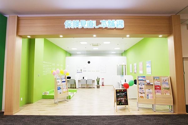 イオンモール松本店