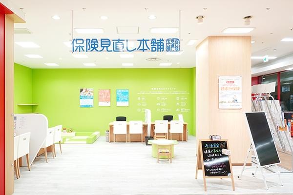 MEGAドン・キホーテUNY岐阜店