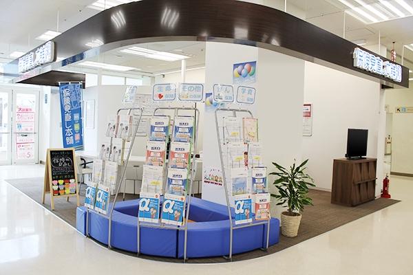 静岡イトーヨーカドー店