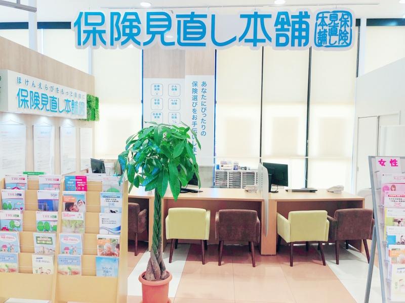 フードワン南浅田店