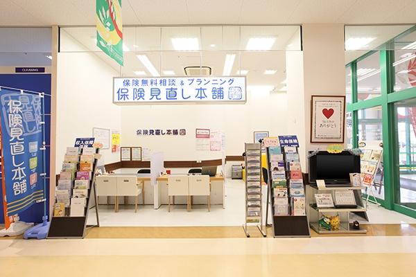 新稲沢ヨシヅヤ店