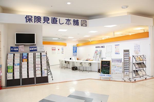 豊橋南イオン店