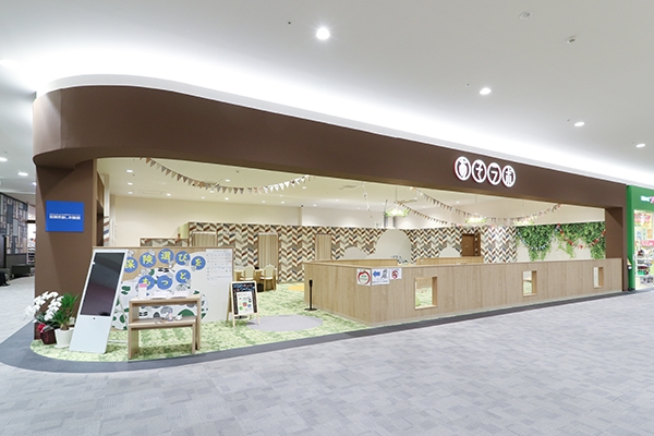 東浦イオンモール店