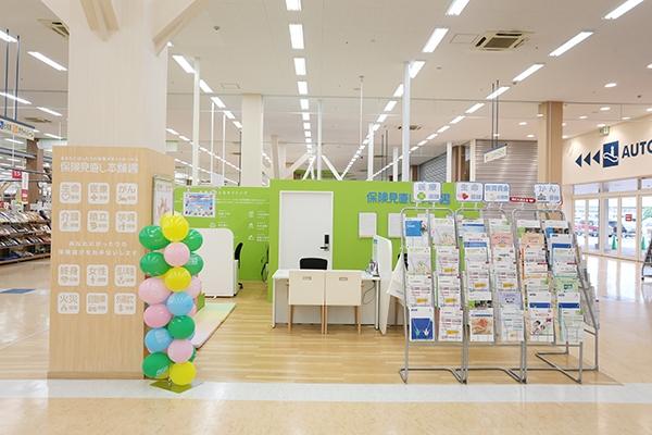 八幡イズミヤ店