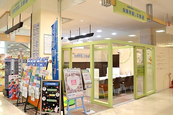 鳥取北イオンモール店