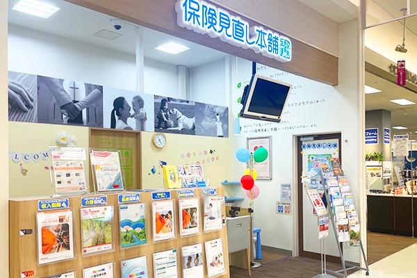 鳥取イオンモール日吉津店