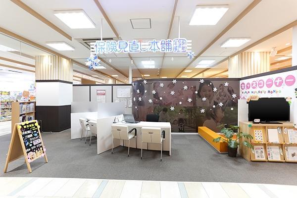 天満屋ハピータウン原尾島店