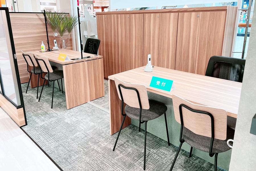 北九州イオン若松店