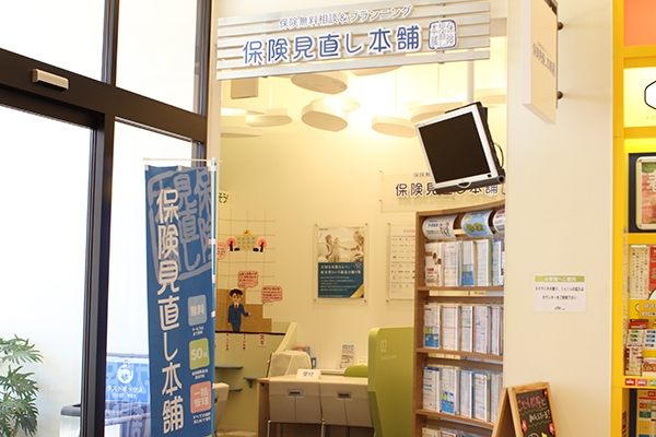 福岡木の葉モール橋本店