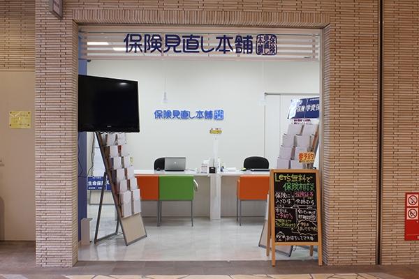 博多アミュプラザ店